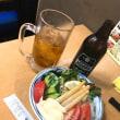 東京居酒屋紀行 - 渋谷『山家 支店 』