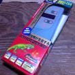 未使用 GEX 爬虫類サーモスタット