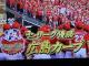 広島カープV2に地元が歓喜!