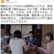 「万引き家族」は韓国映画だ!! アカデミー賞ノミネート