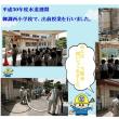 尾道市内の小学校へ出前授業に行ってきました。