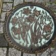 インフィニティ風呂に入りたくて…洲本温泉2