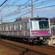 2017年12月17日 東急田園都市線  つくし野  東京メトロ 8002F