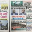 一転!バグボ元大統領、継続拘留へ〜コートジボワール危機と国際刑事裁判所(4)