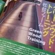 「ギャンブル宝典」5月号 明日19日(木)発売!
