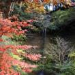紅葉と滝・・・川魚山菜料理のお宿・犀川峡温泉「滝乃荘」