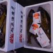 「札幌中央市場」の様子スペシャル!&…北海道の秋は「ふぐ」が旨い♪近々、皆さんが大好きなアノ「お魚」も登場♪発寒かねしげ鮮魚店。