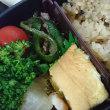 沖縄の炊き込みご飯ですよ