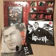 黒澤明 DVDコレクション