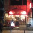 横浜純喫茶めぐり☆コーヒーの大学院ルミエール・ド・パリ(日本大通り)