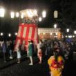 8/16(木)のPACニュース~追分&軽井沢周辺の情報
