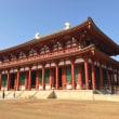 興福寺 中金堂