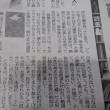 朗読・あがり症・小山田古墳・新語・ボヴァリー夫人・街と山のあいだに 2017.11.10 「315」