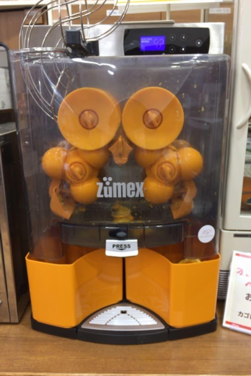 【山陽マルナカ】自分で作る「生搾りオレンジジュース」