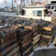 В Сахалинской области возбуждено дело против капитана японского судна за сокрытие улова