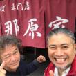 【沖縄】林賢さんと、カオルさん ^_^