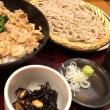 【日替】金沢乃家の豚丼 〜 ヤマト醤油仕立て〜 を頂きました。 at 金沢乃家 神谷町MTビル店