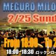 E&A Meguro Milonga 2月25日(日曜日)