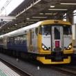 2017年11月18日,臨時特急 ちばかいじ号 E257系500番台