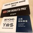 スバル・WRX ポリッシュメンテナンス(セラミックプロ スポーツ)