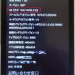 Windows 10 Mobile 「KATANA01」にアップデートプログラムが配信されてきました。