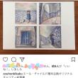 チャリティ絵葉書紹介〜Instagramにて