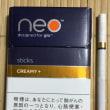 glo neo sticks  CREAMY+   12月10日頃  新発売