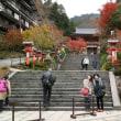 2017亀岡京都旅パート4