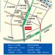 【1月11日 急成長米国パッシブハウス講演会in東京】