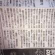 意外と日本は閉鎖的社会だ。 世界は正しい方向に進んでいるぞ!