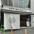 広尾  Caffè Appassionato