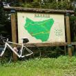 【ミニ山岳コース 29km】