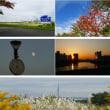 ペダルを止めて秋の風景