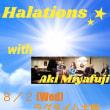 8月2日はラグタイム大阪でハレーションズさんとライブです!ぜひ!