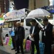 沖縄知事選に連帯する集会に参加