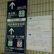 とんちゃん赤坂 ヨンハのサイン