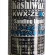 KWX-ZERO