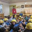 宮田小学校5年生総合学習(施設見学)