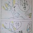 近ごろのゴジラ「仕事」編