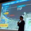 公開シンポジウム「津の海岸を考える」に出席