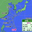 台風25号は