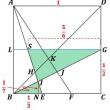 面積問題(10)[開成中]