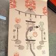 公共機関で箱根・九頭龍神社 ※前置き(日帰り一人旅のまとめ)