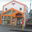 オレンジ色の目立つお店!