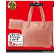 ブラックフライデー【しまむらの福袋】BLACK PACK(ブラックパック)2000円と1000円を買ってみる