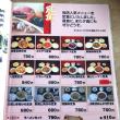 西安刀削麺 大河原店  宮城県柴田郡