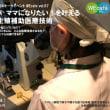 WEcafe vol.67 「いつかパパ・ママになりたい!を叶える最先端の生殖補助医療技術」3月18日(日)開催!