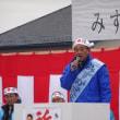 八千代町長選挙が告示されました。