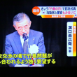 2/23  竹島のことだって、政府は関与したくないのだ