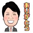 維新【 あだち 康史 】